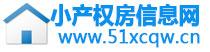 小产权房价格信息网
