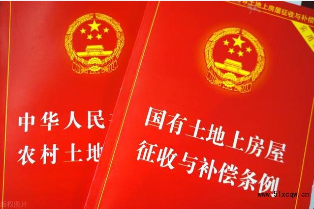 买深圳小产权房安全吗?
